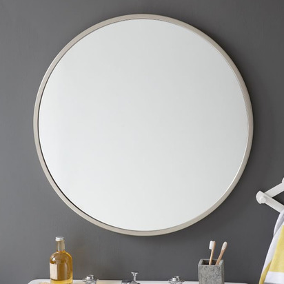 Metal Framed Round Wall Mirror - Brushed Nickel